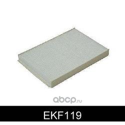 Фильтр, воздух во внутреннем пространстве (Comline) EKF119