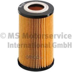 Фильтр масляный двигателя (Ks) 50013568