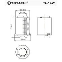 Воздушный фильтр (TOTACHI) TA1949
