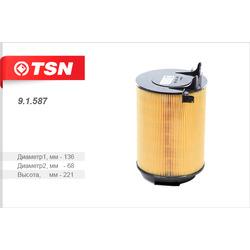 Фильтр воздушный (TSN) 91587